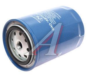 Фильтр топливный ЗИЛ-5301,МТЗ тонкой очистки (дв.ММЗ-245) ЛААЗ ФТ020-1117010