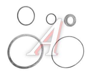 Ремкомплект ЗИЛ,КАМАЗ,МАЗ клапана ускорительного РААЗ 100-3518009-51