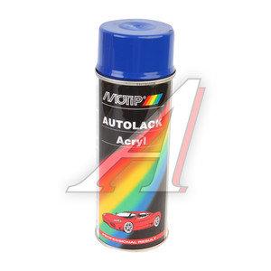 Краска компакт-система аэрозоль 400мл MOTIP MOTIP 44864, 44864,