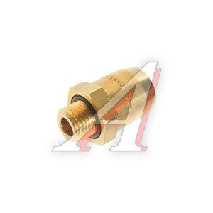 Штуцер соединительный прямой M14х12мм (фитинг резьбовой) латунь WABCO 8938030310, 8938036600