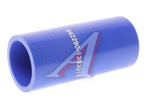 Патрубок МАЗ радиатора подводящий верхний синий силикон(L=110мм d=42х52мм) 642290-1303011