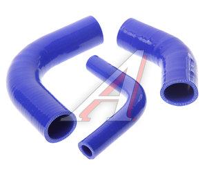Патрубок МТЗ-82 радиатора комплект 3шт. синий силикон 70-1303001