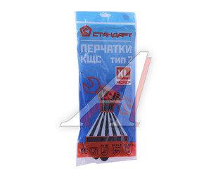 Перчатки технические кислотощелочестойкие р.10 КЩС Т-2 302-10