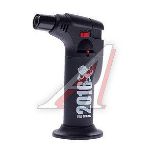 Зажигалка-горелка BRUNO JET 99770