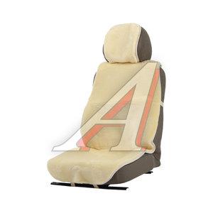 Накидка на сиденье мех искусственный бежевая 1шт. Mutton PSV 124658, 124658 PSV