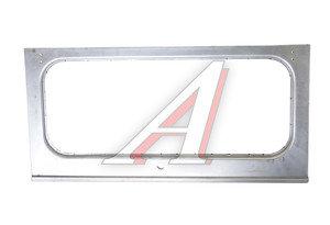 Дверь УАЗ-31514 задка (крыши) ОАО УАЗ 46931-5701320, 0469-31-5701320-00