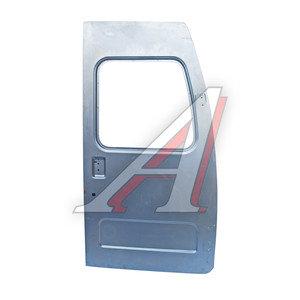 Дверь ГАЗ-2705 задка правая с оконным проемом (с 04.2011) (ОАО ГАЗ) 2705-6300014-10