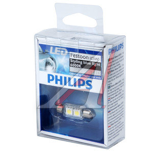 Лампа 12VхC5W (SV8.5/8) 35мм 2 SMD BLUE VISION LED 6000K PHILIPS 128596000KX1, P-12859LED, АС12-5