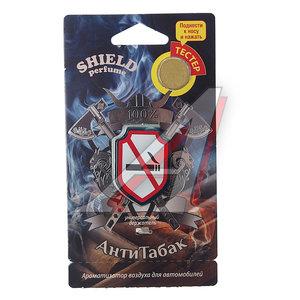 Ароматизатор подвесной мембранный (антитабак) Shield Perfume FOUETTE S-2