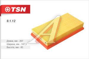 Фильтр воздушный FORD Focus, Fiesta ЦИТРОН TSN 9.1.12, LX798/1,