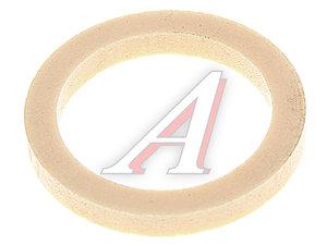 Кольцо КАМАЗ уплотнительное вала вилки выключения сцепления КПП ZF 16S 151 0501 315 198