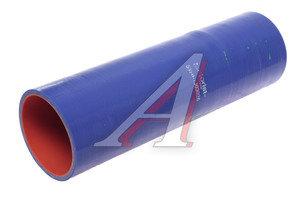 Патрубок КАМАЗ-5320 радиатора нижний короткий синий/оранжевый силикон (L=265мм,d=70) ЭКСКЛЮЗИВ 5320-1303026
