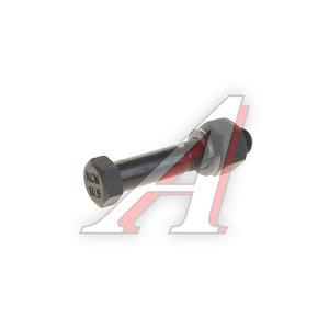 Болт М10х1.0х55 вала карданного МАЗ (азотированная сталь) в сборе СМ 371265, 201567-250515