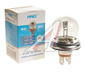 Лампа 12V R2 75/70W P45t HNG R2 12-75/70, HNG-12275