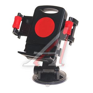 Держатель телефона универсальный 50-90мм красный WIIIX HT-WIIIX-01TR
