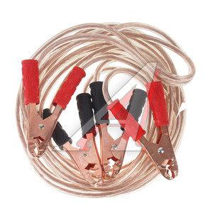 Провода для прикуривания 600A 5м (медь) MEGAPOWER M-60050