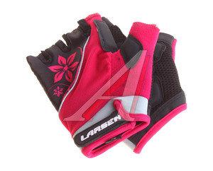 Перчатки велосипедные LARSEN розовые S 01-1262, 297492