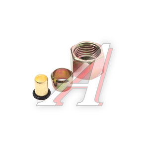Ремкомплект трубки тормозной пластиковой d=12х1.0 (1гайка,1штуцер,1шайба) РК-ТТП-d12х1.0 R, РК-ТТП-d12х1.0