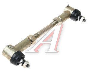 Тяга МАЗ-5336 выбора передач КПП (L=155) в сборе короткая 64221-1703490