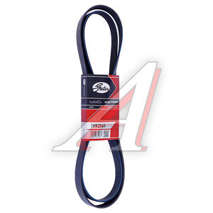 Ремень приводной поликлиновой 7PK2060 GATES 7PK2060