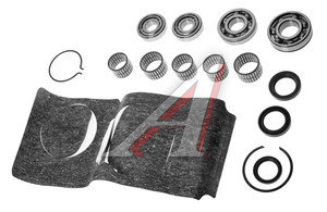 Ремкомплект ГАЗ-3110,3302 КПП подшипники и прокладки (в упаковке ГАЗ) (ОАО ГАЗ) 31029-1701805