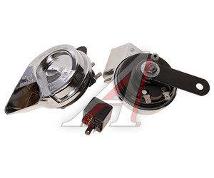 Сигнал звуковой электропневматический хром комплект BOSCH 6033FB1510,