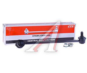 Стойка стабилизатора HONDA Jazz (02-) переднего левая CTR CLHO-26, 42103, 51321-SAA-003