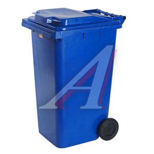 Контейнер мусорный 240л на колесах синий 23.С29 IPLAST IP-356605