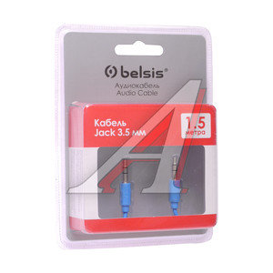 Кабель jack 3.5 1.5м синий Slim BELSIS BELSIS BGL1104,