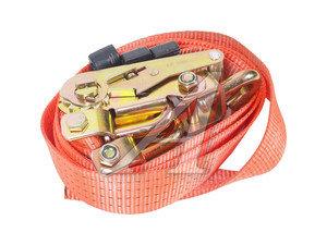 """Ремень 4т 2.8м крепления колес автомобиля для автовозов (полиэстр) ЗПУ 0109, ЗПУ 4т-2.8м (крюки оборотные,контроллер """"косточки"""")"""