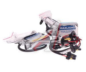 Оборудование ксеноновое набор H7 5000K MAXLIGHT H7 5000K MAXLIGHT, KMS LCL H75-000