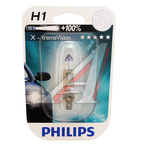 Лампа H1 12V 55W +100% X-tremeVision блистер PHILIPS 12258XVB1, P-12258XVбл-OLD