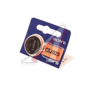 Батарейка CR2025 3V таблетка Lithium (пульт сигнализации, ключ) (по 1шт.) SONY S-CR2025,