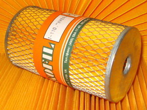 Элемент фильтрующий СМД-18 топливный ЭФТ-3 ЭКОФИЛ ЭФТ-3