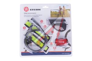 Набор велосипедный (замок, трос, передний и задний фонари, светоотражатель) STERN 90561