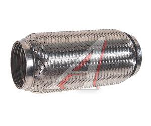 Гофра глушителя 65x200 в 3-ой оплетке interlock нержавеющая сталь FORTLUFT 65x200oem