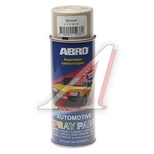 Краска бежевая аэрозоль 473мл ABRO 236 ABRO, L0236