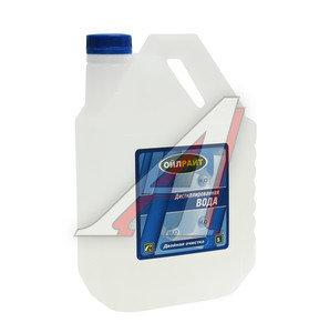 Вода дистиллированная 5л OIL RIGHT OIL RIGHT, 5513