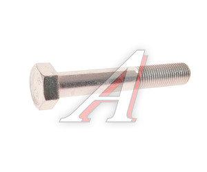 Болт М12х1.25х75 ВАЗ-2101 муфты эластичной 15541321