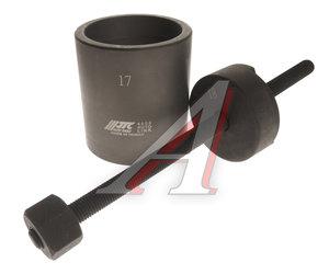 Съемник для снятия и установки сайлентблока подвески (BMW E46) JTC JTC-4408