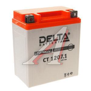 Аккумулятор DELTA 7А/ч 6СТ7 YTX7L-BS СТ1207.1,