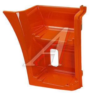 Щиток КАМАЗ-ЕВРО подножки правый (рестайлинг) (оранжевый) ОАО РИАТ 63501-8405110-50, 63501-8405110-50(О)