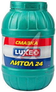 Смазка ЛИТОЛ-24 2.1кг LUXE LUXOIL ЛИТОЛ-24, 186-002