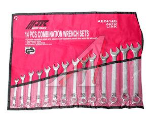 Набор ключей комбинированных 8-24мм 14 предметов в сумке JTC JTC-AE2414S,