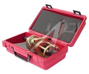 Набор инструментов для демонтажа сайлентблоков передних рычагов MERCEDES W140,W126 (кейс) JTC JTC-1804S