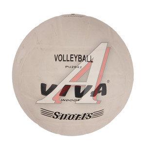 Мяч волейбольный Viva LARSEN PU2042, 97084,