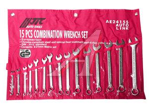 Набор ключей комбинированных 6-21мм 15 предметов в сумке изгиб 15град. JTC JTC-AE2415S,
