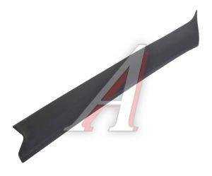 Накладка стойки ВАЗ-2110 ветрового окна левая АвтоВАЗ 2110-5402115, 21100540211500