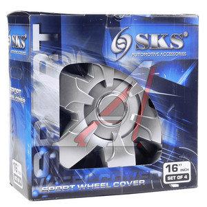 Колпак колеса R-16 декоративный серый комплект 4шт. 413 413 R-16