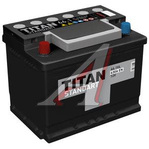 Аккумулятор ТИТАН Standart 66А/ч 6СТ66